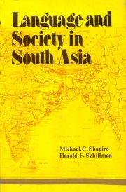 Language and Society in South Asia, Michael C. Shapiro, Harold F. Schiffman, A TO M Books, Vedic Books ,