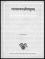Latyayana Srauta Sutra - 3 Volumes, Critically edited and translated by H.G. Ranade, VEDAS Books, Vedic Books