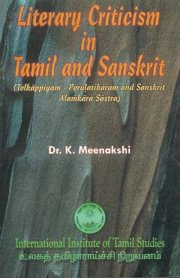 Literary Criticism Tamil and Sanskrit, K. Meenakshi, A TO M Books, Vedic Books ,