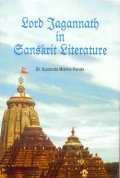 lord jagannath in Sanskrit Literature