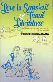 Love in Sanskrit and Tamil Literature, Devapoopathy Nadarajah, A TO M Books, Vedic Books ,