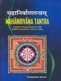 Mahanirvana Tantra: Sanskrit & Romanized Text With English Translation, Notes & Index (2 Volumes)