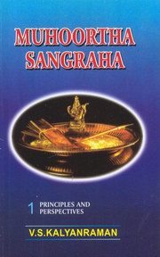 Muhoortha Sangraha: Principles and Perspectives (Vol.1), V.S. Kalyanraman, RELIGIONS Books, Vedic Books