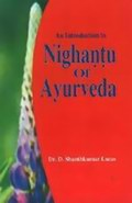 Nighantu Of Ayurveda