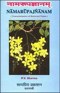Namarupajnanam: Characterization of Medicinal Plants: A Study on 150 Plants