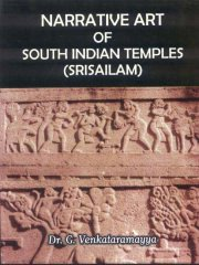 Narrative Art of South Indian Temples (Srisailam), G.Venkatramayya, M TO Z Books, Vedic Books ,