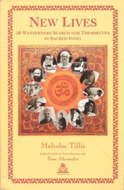 New Lives 50 Westerners Search For Themselves in Sacred India, Malcolm Tillis, Ram Alexander, M TO Z Books, Vedic Books ,