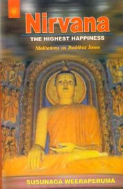Nirvana: The Highest Happiness, Susunaga Weeraperuma, M TO Z Books, Vedic Books ,