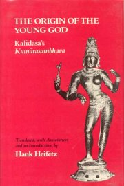 Origin of the Young God, Hank Heifet, M TO Z Books, Vedic Books ,