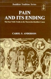 Pain and its Ending, Carol S. Anderson, M TO Z Books, Vedic Books ,