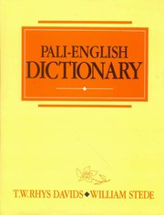 Pali English Dictionary, T.W. Rhys Davids, William Stede, LANGUAGES Books, Vedic Books