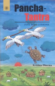 Panchatantra (Five Wise Lessons), Krishna Dharma, FOLK TALES Books, Vedic Books