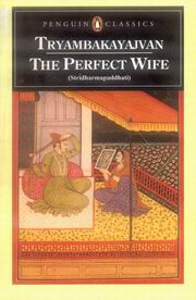 The Perfect Wife, Tryambakayajvan, I. Julia Leslie (Tr.), JUST ARRIVED Books, Vedic Books