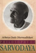 Philosophy of Sarvodaya