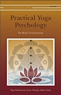 Practical Yoga Psychology