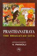 Prasthanatraya (Vol 1): Sanskrit text with English translation