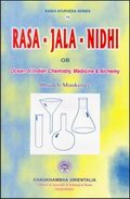 Rasa-Jala-Nidhi - Ocean of Indian Chemistry, Medicine & Alchemy SANSKRIT+ENGLISH (5-Volume Set)