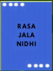 Rasa Jala Nidhi (Sanskrit Text with English Translation) – 4