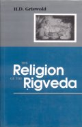 Religion of the Rigveda