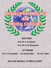 Research Methodology And Medical Statistics, Dr. S.M. Sarpotdar, Dr. Santosh Bhor, Dr. Ila S. Bhor, AYURVEDA Books, Vedic Books