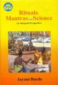 Rituals Mantras and Science