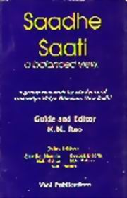 Saadhe saati, a balanced view, K.N.Rao, DIVINATION Books, Vedic Books