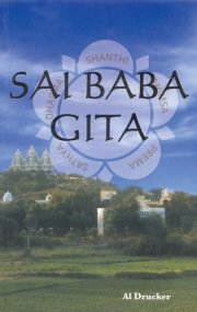 Sai Baba Gita, Compiled and Edited by Al Drucker, M TO Z Books, Vedic Books