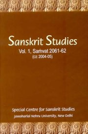 Sanskrit Studies (Vol.1, Samvat 2061-62) (CE 2004-05), Kapil Kapoor, M TO Z Books, Vedic Books ,