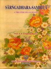 Sarngadhara-Samhita - A Treatise on Ayurveda (English Translation), K.R. Srikrishnamurthy, AYURVEDA Books, Vedic Books