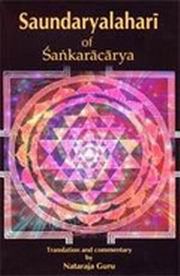 Saundaryalahari of Sankaracarya: The Upsurging Billow of Beauty, Nataraja Guru (tr.), PHILOSOPHY Books, Vedic Books