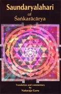 Saundaryalahari of Sankaracarya: The Upsurging Billow of Beauty