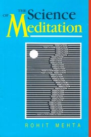 Science of Meditation, Rohit Mehta, M TO Z Books, Vedic Books