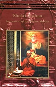 Shakti Avahan: Invocation of the Divine Mother, Swami Niranjanananda, Swami Satyananda Saraswati, Swami Sivananda, MANTRA Books, Vedic Books