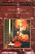 Shakti Avahan: Invocation of the Divine Mother