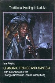 Shamanic Trance and Amnesia, Ina Rosing, Eng. Tr. Jane Miller, M TO Z Books, Vedic Books ,
