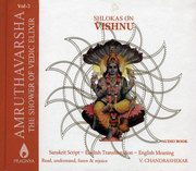 Amruthavarsha Vol iii - Vishnu (Book + Audio CD): Chants for Peace of Mind, V. Chandrashekhar, SANSKRIT Books, Vedic Books
