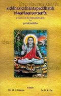 Siddha-Siddhantapaddhati of Goraksanatha: A Treatise on the Natha Philosophy