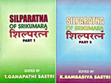 Silparatna of Srikumara (2 Volumes)