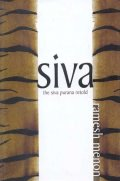 Siva: The Siva Purana Retold