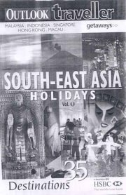 South East Asia Holidays (Vol 1), , M TO Z Books, Vedic Books ,