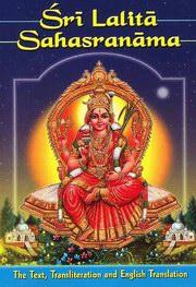 Sri Lalita Sahasranamam by Ramamurthy N (Tr ) at Vedic Books
