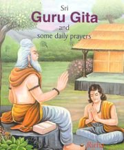 Sri Guru Gita and Some daily Prayers, V.V. B. Rama Rao, M TO Z Books, Vedic Books