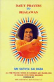Daily Prayers to Bhagawan, Kausalya Rani Raghavan, MASTERS Books, Vedic Books