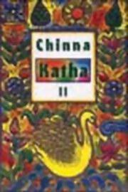 Chinna Katha - 2 by Sri Sathya Sai Baba at Vedic BooksSai Kiran Vedic Maths