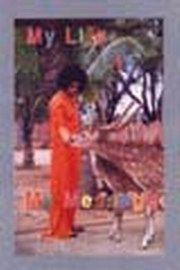 My Life is My Message, Sri Sathya Sai Baba, MASTERS Books, Vedic Books