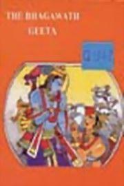 Quiz On Bhagavad Geeta by Sri Sathya Sai Baba at Vedic BooksSai Kiran Vedic Maths