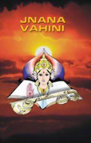 Jnana Vahini by Sri Sathya Sai Baba at Vedic BooksSai Kiran Vedic Maths