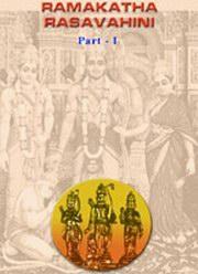 Rama Katha Rasa Vahini - 1 by Sri Sathya Sai Baba at Vedic ...Sai Kiran Vedic Maths