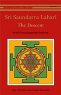 Sri Saundarya Lahari: The Descent