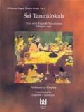 Sri Tantralokah: Text with English Translation Chapter Two, Three, Four